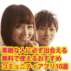 smakiji_image02